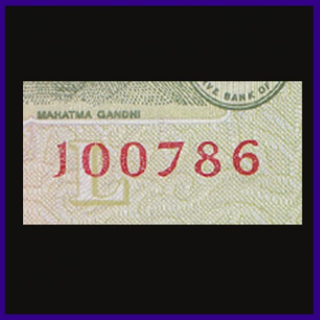 5 Rs Note, BUNC, 786 And Birthday Number - 10th July 86