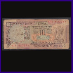 10 Rs Error Note Paper Crease / Extra Paper Error - Malhotra