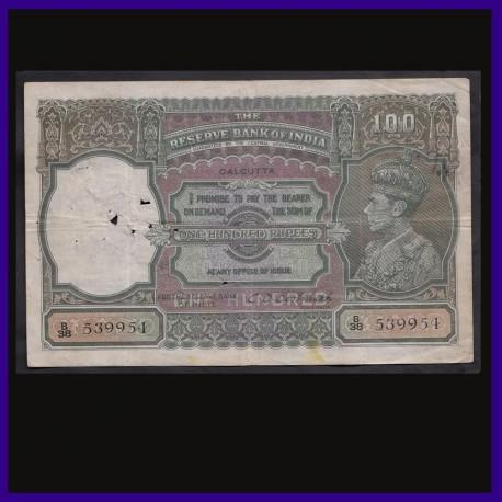 100 Rs George VI, Calcutta Issue, C.D.Deshmukh, British India Note