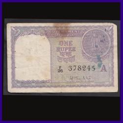 A-6, 1951, H.M.Patel, One Rupee Note, A Inset
