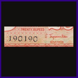 E-2, 20 Rs Note, Birthday Number, Jagannathan, 2nd Issue, Parliament On Reverse