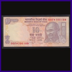 10 Rs UNC Note - Birthday + Star In Serial Number